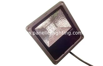 China High Output CREE 20W square / park LED Flood Lighting , led security flood light supplier