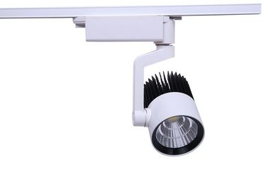 China OEM ODM COB LED Track Light , High CRI LED track spotlight for business distributor